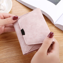 Women's Fashion Frosted PU Wallets With 5 Card Position Shor