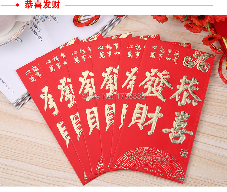 China traditional wedding favor chinese red packet envelope gift china traditional wedding favor chinese red packet envelope gift bag stamping happiness give children lucky money in new year in party favors from home negle Choice Image
