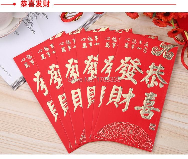 Traditionelle Hochzeitsgeschenke China Beliebte Geschenke Fur Ihre