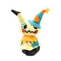 Japanische Neue Anime Cartoon 27 cm Pikachu Cosplay Mimikyu Peluche Plüsch Spielzeug Weiche Angefüllte Puppe Geschenk Freies Verschiffen