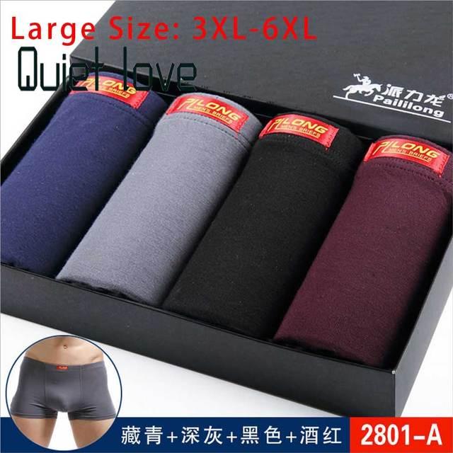 Hot 4 peças underwear tamanho grande cara gordo boxer modal respirável confortável dos homens obesos homens baratos boxer shorts gota atacado