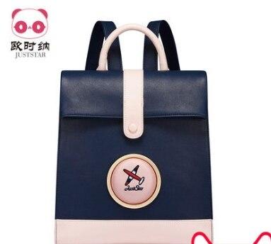 Princess sweet  lolita JUSTSTAR bag Korean version of the winter simple shoulders package lovely college wind backpack 171670