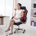 Alta Qualidade Lazer Mentindo Jogos de Computador Cadeira de Elevação Rotary Chefe Cadeira de Escritório Cadeira Ergonómica Confortável Confortável