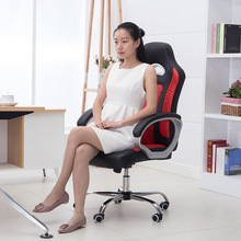 High Quality Leisure Lying Computer Gaming Chair Lifting Rotary Office Chair Comfortable Ergonomic Comfortable Boss Chair