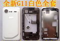 SEAPROMISE Free shipping retail mobile phone housing for HTC Incredible S G11 S710e S710d S715e