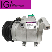 New HS20 AC Compressor For Hyundai IMAX TQ 2.5 DIESEL 977014H000 97701-4H000