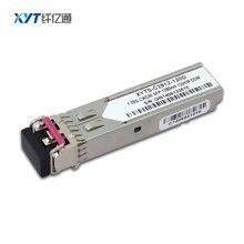 1.25G CWDM System 1000M SFP 1350nm CWDM SFP Optic Transceiver 120km LC connector