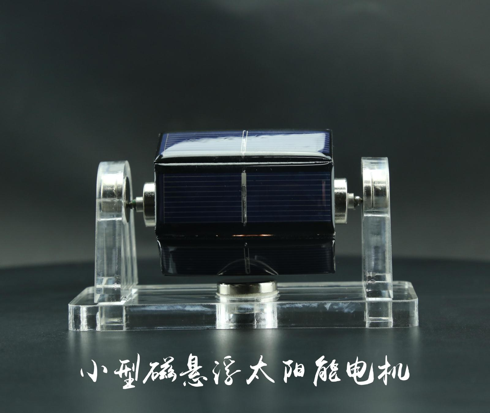 Solar magnetic motor magnetic levitation technology science системный блок jincheng science and technology i54590 gt750 diy
