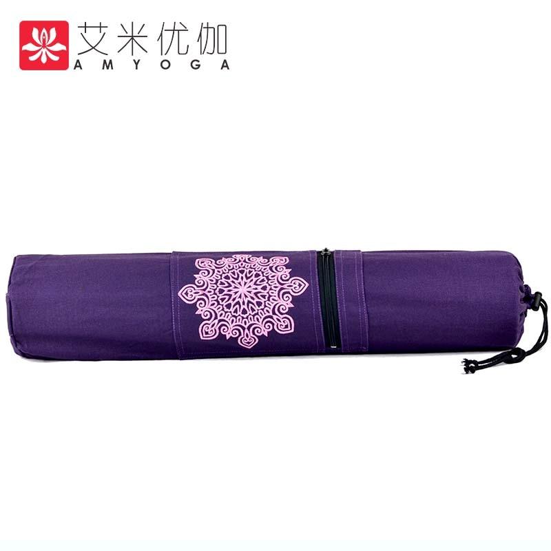 Purple Easy Yoga Mat Bag