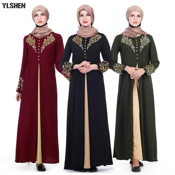 Plus Size Muslim Abaya Dubai Women Maxi Dresses Ramadan Moslim Prayer Robe Hijab Dress Kaftan Islamic Turkey Islamic Clothing