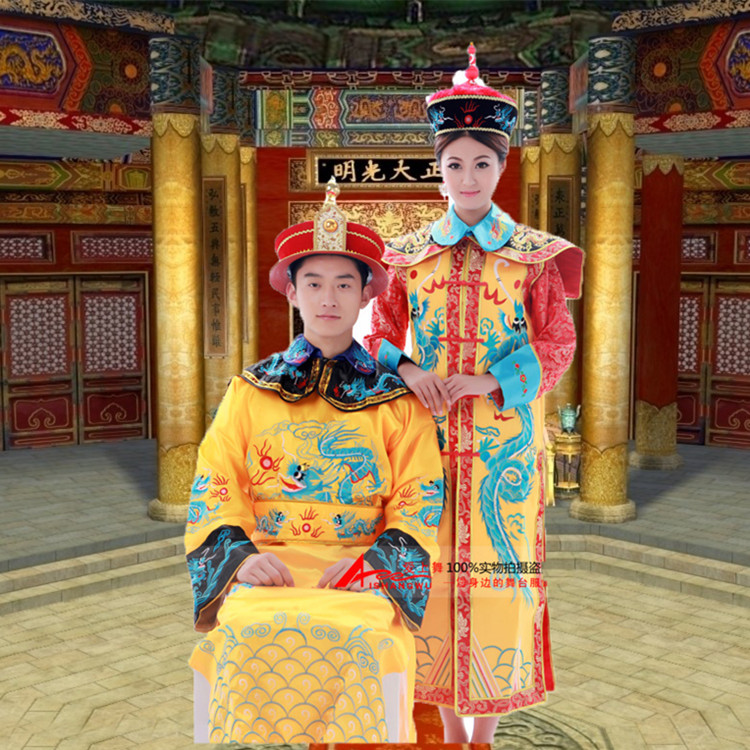 chinese Qing Dynasty emperor and queen clothing costume
