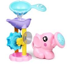 Интерактивная игрушка для ванной с распылителем воды для душа, Пляжная игрушка для плавания, игрушки для воды, развивающие игрушки для детей, игрушки для ванной