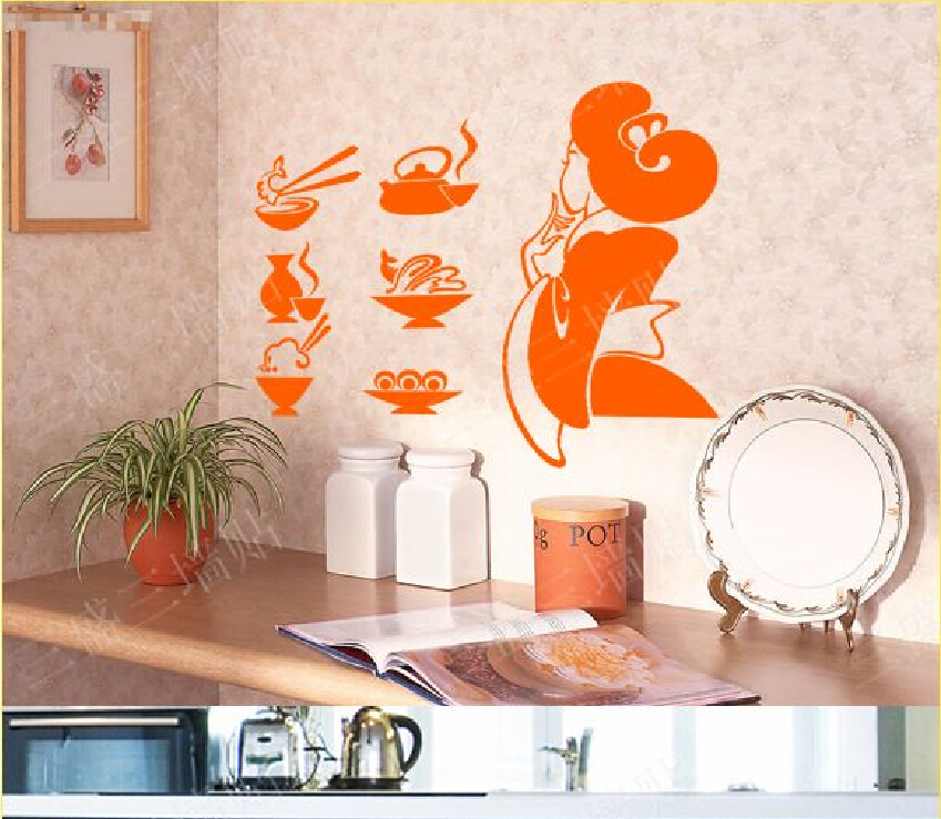 Japanese restaurant decoration promotion shop for