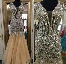 Женское длинное вечернее платье русалка роскошное Привлекательное
