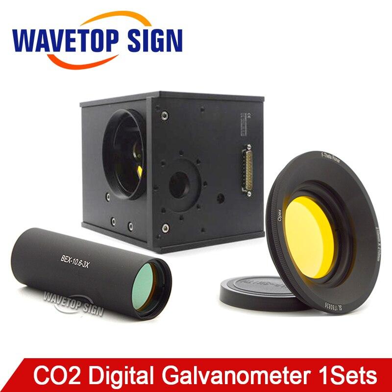 CO2 лазерный цифровой гальванометра 1 комплекты + сканирования объектив 300*300 мм + DC24 Питание + CO2 Expander 3X1 шт.