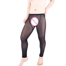 Men Ankle Length Trousers Male Sexy Transparent Tights Bags Gauze Pajamas