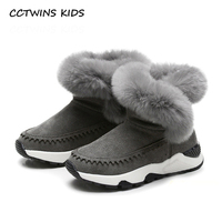 CCTWINS KIDS 2018 Toddler Cotton Child Brand Baby Girl Fashion Real Leather Boot Kid Black Fur Warm Snow Plush Ankle Boot C1289