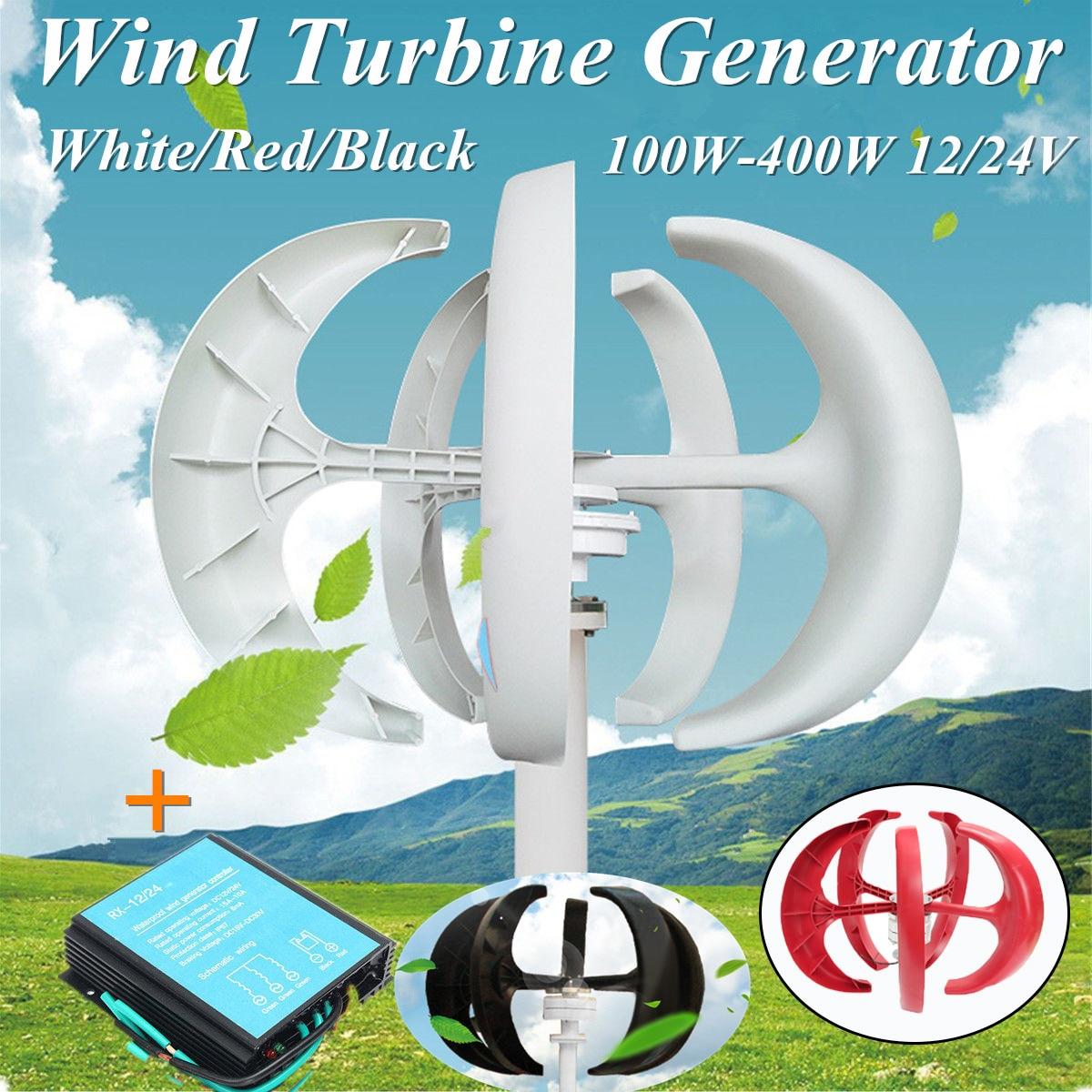 100 W/200 W/300 W/400 W linterna generador de turbina de viento DC 12 V/24 V energía eólica generador de imán permanente 600 W energía eólica controlador