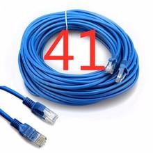 41 # MEIBAI TANG CAT5 прямой сетевой кабель сетевой Ethernet Патч-корд LAN кабель CAT5