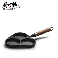 Cooker Kitchen Helper Non stick Frying Pan Egg Cake Maker Frying Pan No Oil smoke Breakfast Pan Use for Gas & Induction