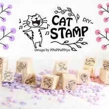 Transparent Stamp Seal