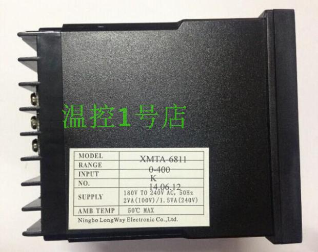 XMTA-6811 YANGMING  thermostat temperature controller