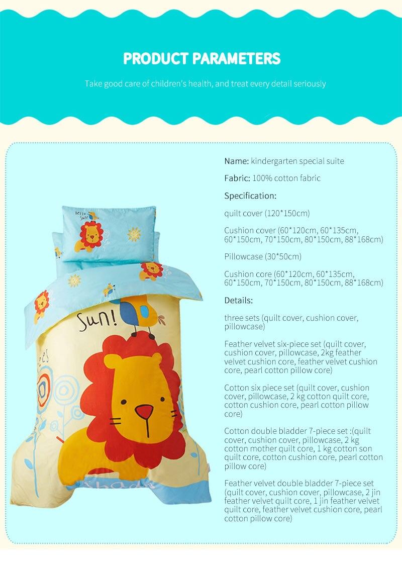 婴儿床单优化_11