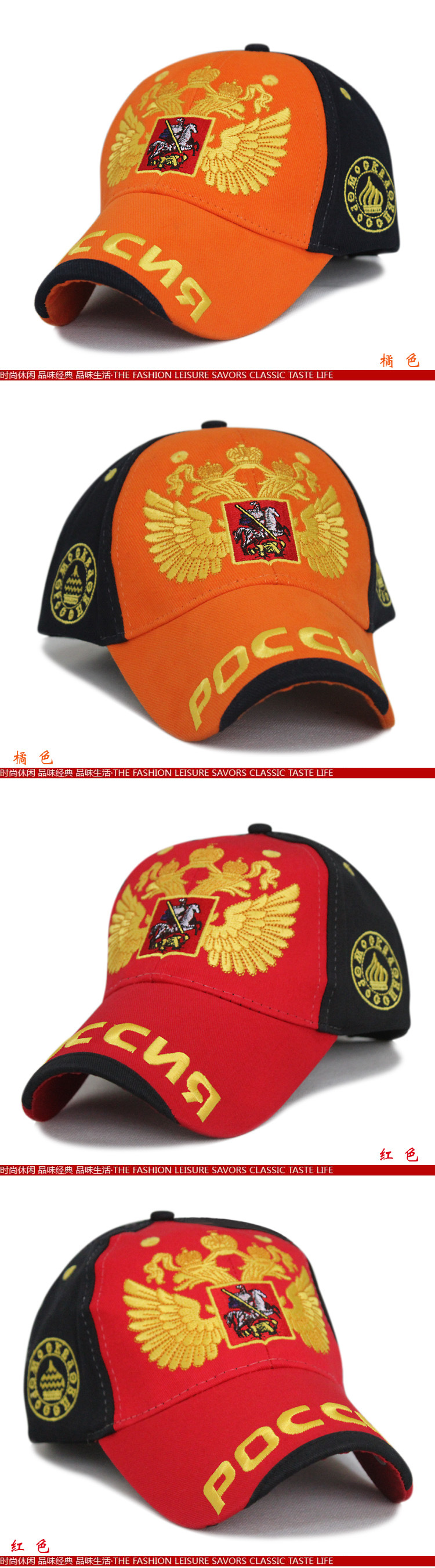 60cd064c861 Russian Style Cotton Baseball Casquette Hat Embroidery Eagle Men Outdoor Hat  Sports Adult Snapback Sombrero Cap For WOmen