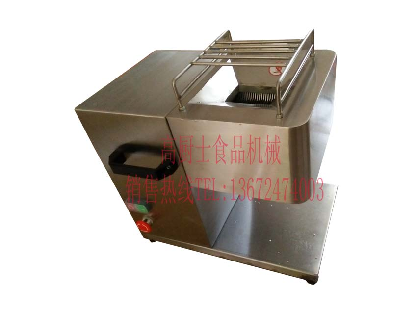Free shipping 110v 220v Restaurant meat cutting machine Chicken meat cutter 250KG /hour free shipping 110v vertical meat cutting machine 500kg hour fast shipping by dhl meat slicer