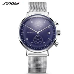 Sinobi Watch Fashion Rounded Quartz Wrist Watch For Men