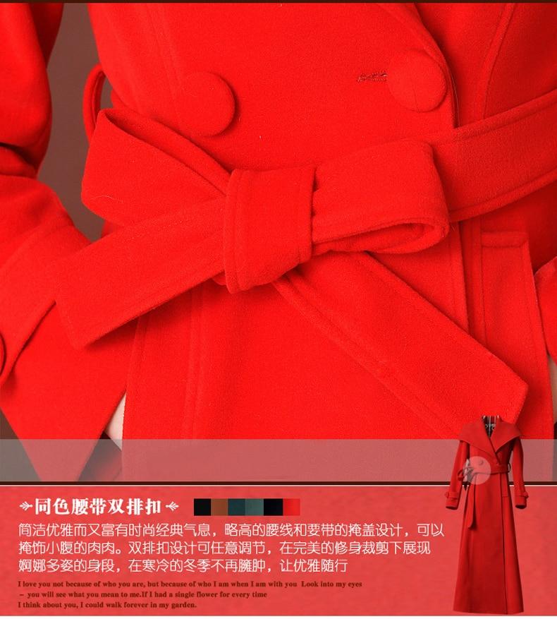 Новое осенне-зимнее шерстяное пальто ультра длинное дизайнерское утепленное шерстяное Женское пальто женское Шерстяное Пальто Верхняя одежда