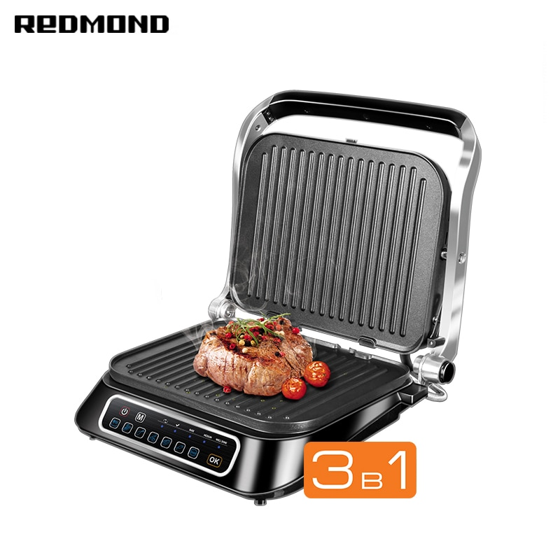 Гриль SteakMaster REDMOND RGM-M807