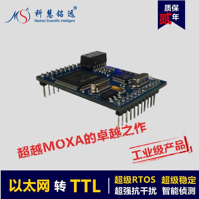Embedded TTL Serial Port to Ethernet Module Network Port RJ45 to TTL Serial Port Network Core Communication ModuleEmbedded TTL Serial Port to Ethernet Module Network Port RJ45 to TTL Serial Port Network Core Communication Module
