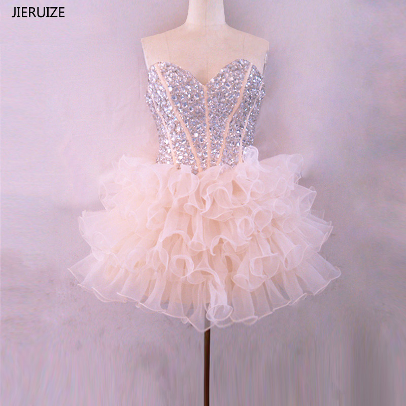 JIERUIZE Champagne Organza Short Prom Dresses Beaded Tiered Ball Gown Short Cocktail Party Dresses