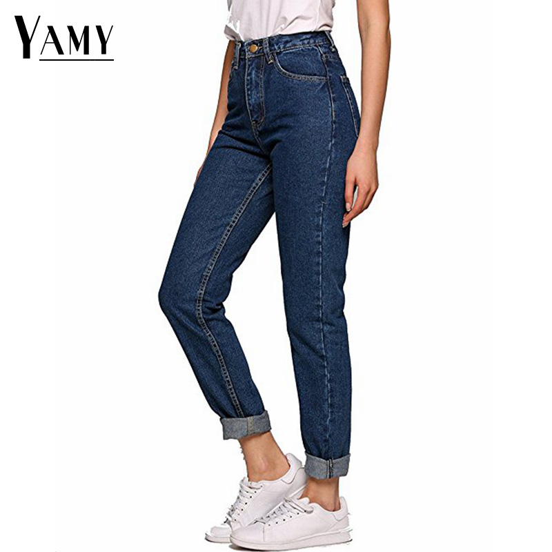 Spring 2018 retro women pencil denim pants blue high waist jeans woman casual vintage boyfriend mom jeans korean fashion