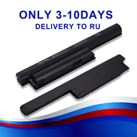 11 1V 5200MAH 6cell Replacement Battery For Sony Vaio VGP BPS26 VGP BPS26A