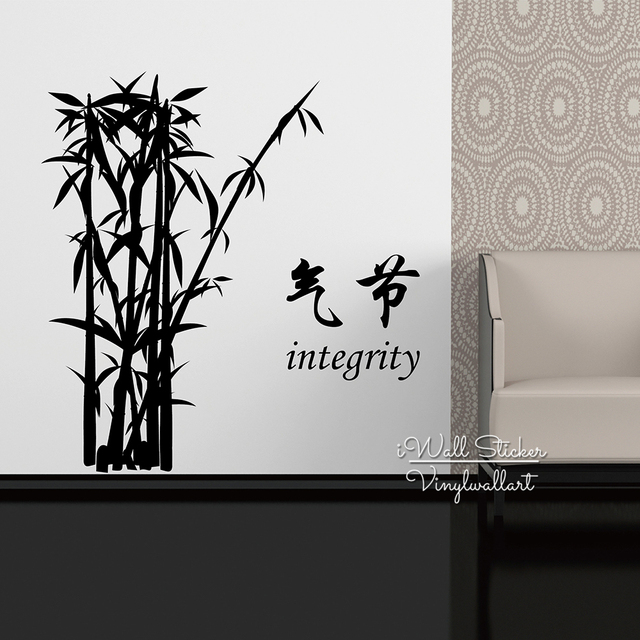 Traditional Chinese Bamboo Wall Sticker Chinese Motivational Quotes Wall  Decal Bamboo Inspirational Home Lettering Cut Vinyl
