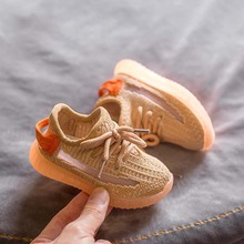 Baby Shoes 0-2-3 Years Old Baby Breathable Toddler Shoes Spring and Autumn Baby Soft Bottom Mesh Coconut Shoes