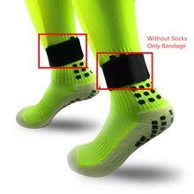 1 пара футбольные щитки фиксированные повязки ленты щитки предотвращают падение Регулируемый эластичный спортивный бинт