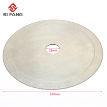 2Pcs 180mm Super Thin Diamond Lapidary Saws Trim Blade Edge Wet Cutting Disc Jewellery Tools For Glass Stone 25mm Bore