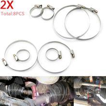 8 шт. зажим для клетки из нержавеющей CV мост ремонтные зажимы комплект для протекающих ботинок после подъема комплект для Toyota FJ Cruiser 2007- 2013