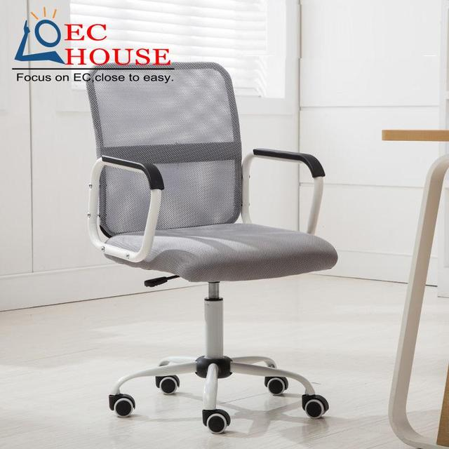 comter household mesh office ergonomic lift cr seat bow dormitory FREE SHIPPING