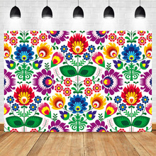 NeoBack Mexican Fiesta Backdrop Flowers Floral Happy Birthday Party Photography Background Custom Vinyl