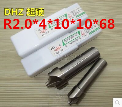 Free Shipping - 1pcs New 2F Corner Rounding End Mill R2 Endmill Tool Milling Cutter ,R2*10*10*68mm