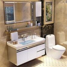TC-001 набор унитаза из одного предмета, сантехника, современный простой шкаф для ванной комнаты, набор сантехники для душа и ванной