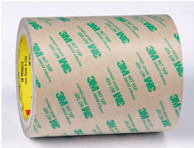 (150mm*55M), 0.06mm Thick, 3M 467MP 200MP Adhesive, Double Sided Sticky Bonding Tape, High Temperature Withstand, 150mm 55m 0 06mm thick 3m 467mp 200mp adhesive double sided sticky bonding tape high temperature withstand
