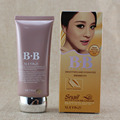60ml Hydrates enhances and Smoothes Snail nutrition BB cream