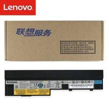 Ноутбук аккумулятор для Lenovo IdeaPad S100 S10-3 S205 S110 U160 S100c S205s U165 L09S6Y14 L09M6Y14 11,1 V 48WH 6 ячеек