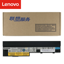 Laptop Battery Ideapad U160 Lenovo for S100/S10-3/S205/.. 48WH 6cells Original