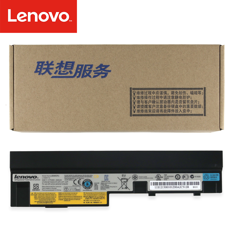 Original Laptop battery For Lenovo IdeaPad S100 S10-3 S205 S110 <font><b>U160</b></font> S100c S205s U165 L09S6Y14 L09M6Y14 11.1V 48WH 6cells image